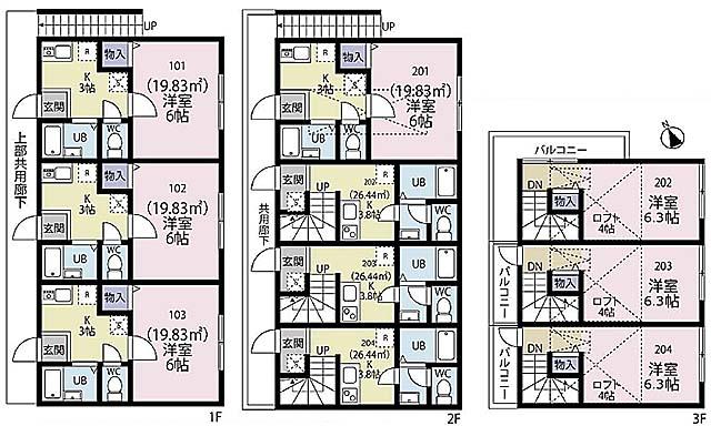 売りアパート 12,369万円